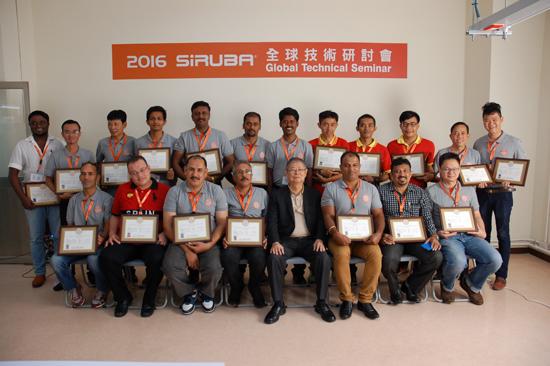 2016 Global Technical Seminar