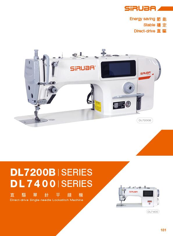 DL7200B/DL7400