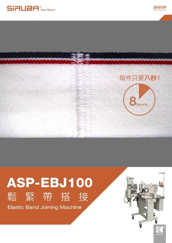 ASP-EBJ100
