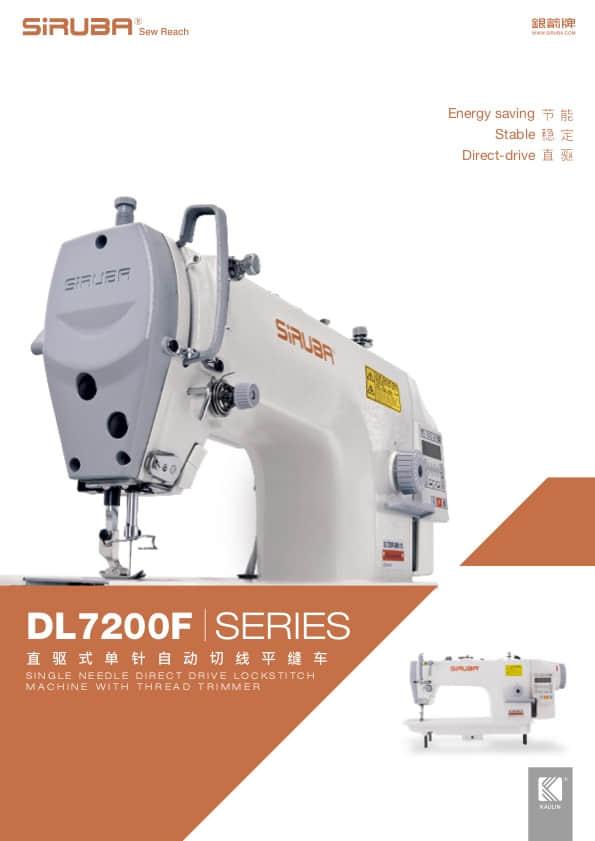 DL7200F