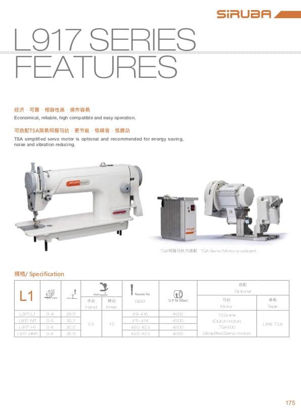 L917-DL7000-ML8000D-L819-T828