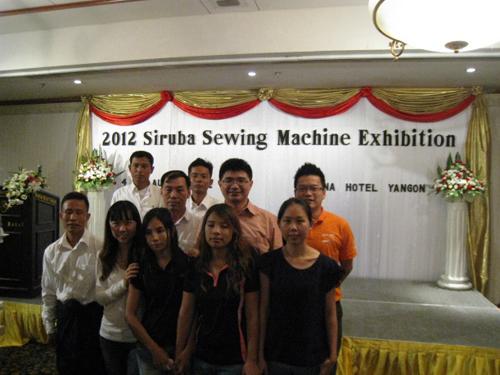 2012年SIRUBA &大漢針車緬甸私展