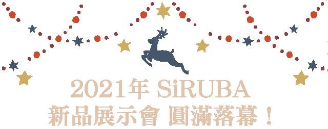 2021 SiRUBA P