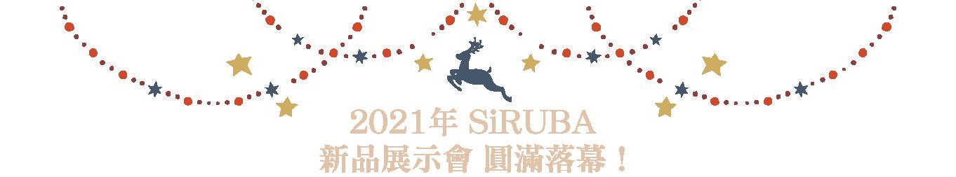 2021 SiRUBA